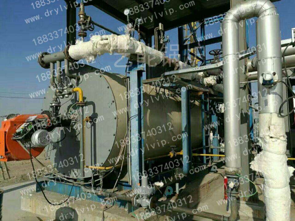 燃气导热油炉的使用及配置注意事项